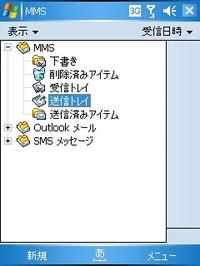 20060501021601_1