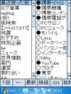 20061103220116