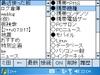 20061103220408