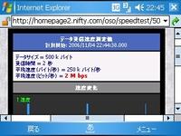 20061104224544_1