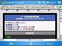20061104224735