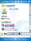 20061105205017