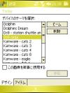 20061118213045