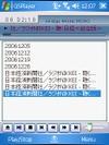 20061230120722