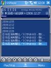 20061230120809