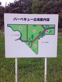 20070812_09