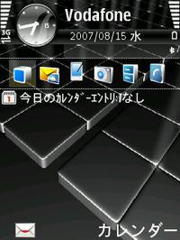 Digitiles2007_01