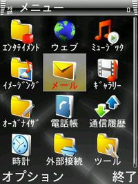 Digitiles2007_02