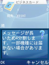 20070817_02