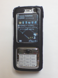 20070821_02