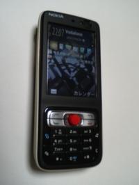 20070920_04