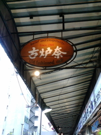20071021_01