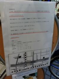 20071021_04