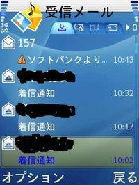 20071110_01