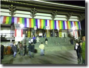 20070101_01