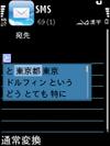 20070220_09