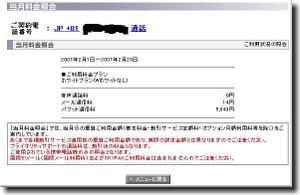 20070301_01