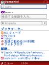 20070322_02