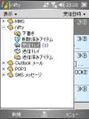 20070328_02