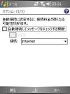 20070328_03