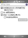 20070328_04