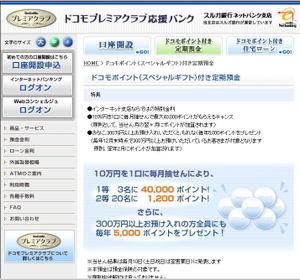 20070330