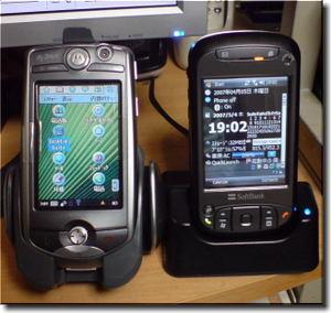 20070405