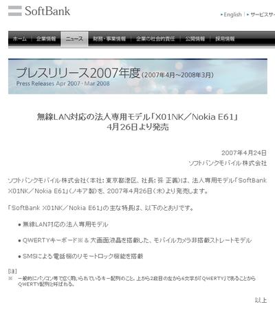 20070424