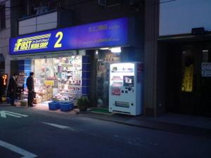 20070427_02