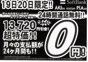 20070520_01_1