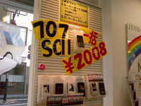20080113_02