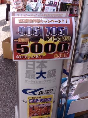 20080323_05