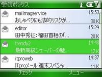 20080404_01