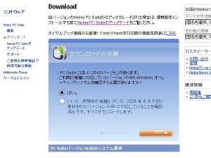 20080410_01