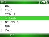 20080413_02