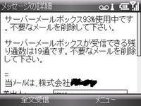 20080427015646