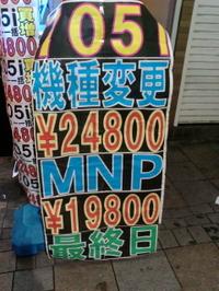 20080601_02