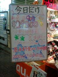 20080601_03