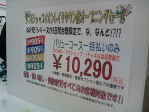 2008092614