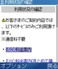 2009032302