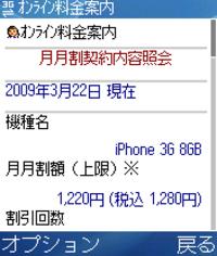 2009032303