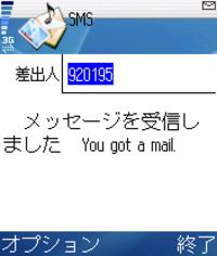 2009032305