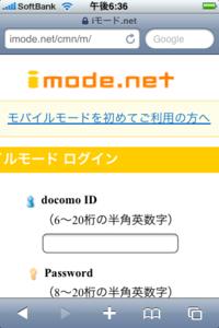 2010020805