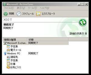 2010040900