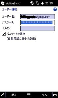 20100409212937