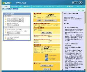2010081502_2