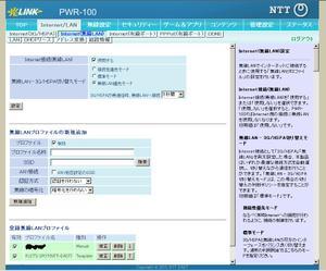 2010081506