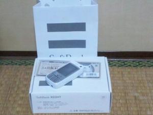 2011020701