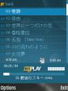 Oggplay_01