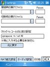 Pr200ne_26